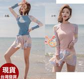 泳衣來福妹,G382陽汐長袖泳衣游泳衣泳裝褲裙加大泳衣M-3XL正品,售價1100元