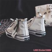 高筒帆布鞋女韓版潮學生山本風運動新款嘻哈ins超火板鞋百搭歐歐流行館