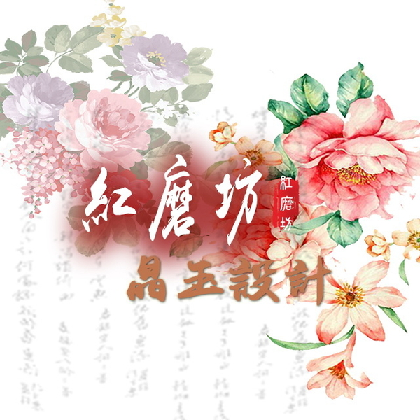 【Ruby工作坊】NO.48G銅製十相自在唐卡一張(加持祈福)
