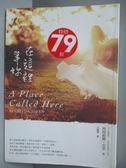 【書寶二手書T5/翻譯小說_ONI】在這裡等妳_西西莉雅.艾亨(Cecelia Ahern)