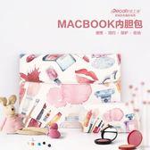 電腦包蘋果筆記本新款macbookproair13.3寸保護套12皮套女簡約 全館免運折上折