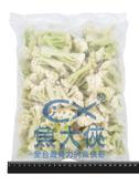 1I4A【魚大俠】AR038冷凍白花椰菜(1kg/包)#白花菜