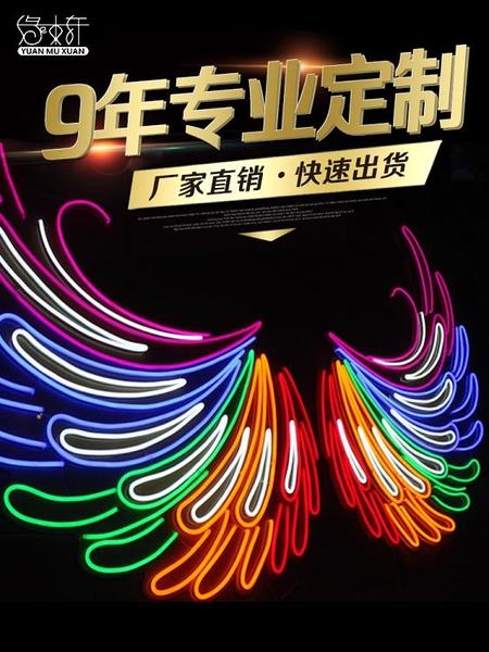 led霓虹燈發光字裝飾戶外ins網紅造型廣告招牌
