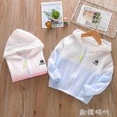兒童防曬衣男童透氣超薄款純棉空調衫夏季韓版寶寶外套女童防曬服