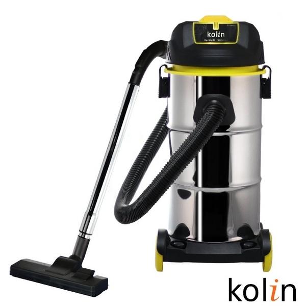 【Kolin歌林】水過濾乾濕吹吸塵器KTC-UD1801