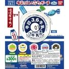 轉蛋牛奶瓶蓋零錢包_BD29581