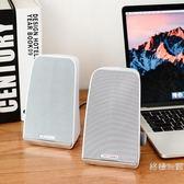 電腦音響臺式迷你家用客廳無線藍牙重低音炮USB筆記本手機小音箱【快速出貨八折優惠】