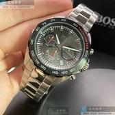 BOSS伯斯男錶38mm黑色錶面銀色錶帶