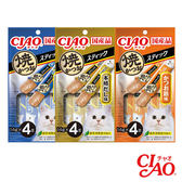 CIAO 燒鰹魚肉泥條(14g*4條)*12包 (D002B05-1)