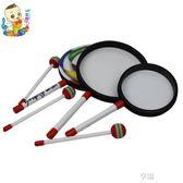 打擊樂器6寸8寸10寸棒棒糖手鼓敲鼓兒童教具igo 享購