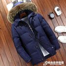 男士冬裝加厚羽絨服 真毛領連帽白鴨絨新款保暖外套 3c優購