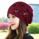月子帽 女士帽子春秋堆堆帽時尚薄款夏季月子帽光頭睡帽頭巾蕾絲包頭帽女