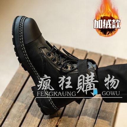 男士馬丁靴 冬季高筒馬丁靴男刷毛英倫風工裝短靴子男韓版潮黑色百搭帥氣皮靴