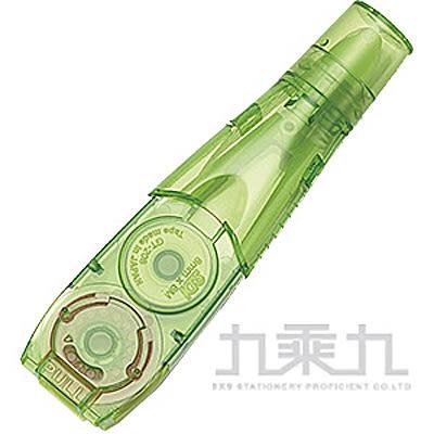 手牌可替換式黏貼帶內帶(綠) GT-208GR