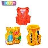 原裝INTEX 兒童救生衣 寶寶游泳背心 充氣背心游泳衣水上裝備