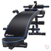 仰臥板仰臥起坐健身器材家用多功能腹肌板運動輔助器收腹器健腹板XW(行衣)