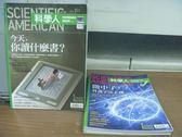 【書寶二手書T9/雜誌期刊_XEY】科學人_101~107期間_5本合售_今天你讀什麼書等