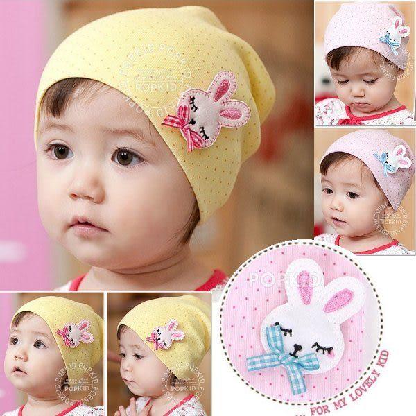 *甜蜜蜜親子童裝*百搭《點點小兔兔》可愛保暖帽 套頭帽