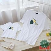 夏裝韓版母子母女裝三口短袖t恤親子裝一家四口【聚可爱】