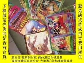 二手書博民逛書店電子遊戲與電腦遊戲1997年1--12期+1998年1罕見2 3