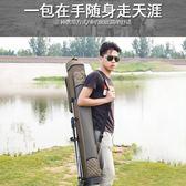 漁具包硬殼魚竿包1.25米防水釣魚包兩三層帶支架竿包桿包魚包【博雅生活館】