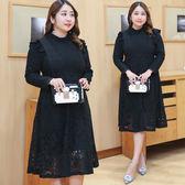 ★韓美姬★中大尺碼~小立領蕾絲半透鏤空袖長袖洋裝(XL~4XL)