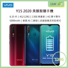 【全新免運】VIVO Y15 2020 ...