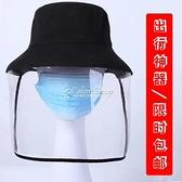 全臉防飛沫防護帽護目大簷帽漁夫帽防飛濺唾沫防塵面罩鴨舌帽男女 快速出貨