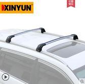 汽車行李架 現代新途勝格銳IX25全新勝達IX45行李架橫桿車頂架旅行架igo 維科特3C