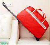 拉桿行李包 韓版旅行包學生拉桿箱女手提大容量行李包折疊旅行袋男登機 df5568【潘小丫女鞋】