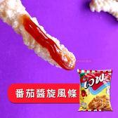 現貨 泰國 Toom Tam 番茄醬旋風條 30g 餅乾 沾醬 點心條