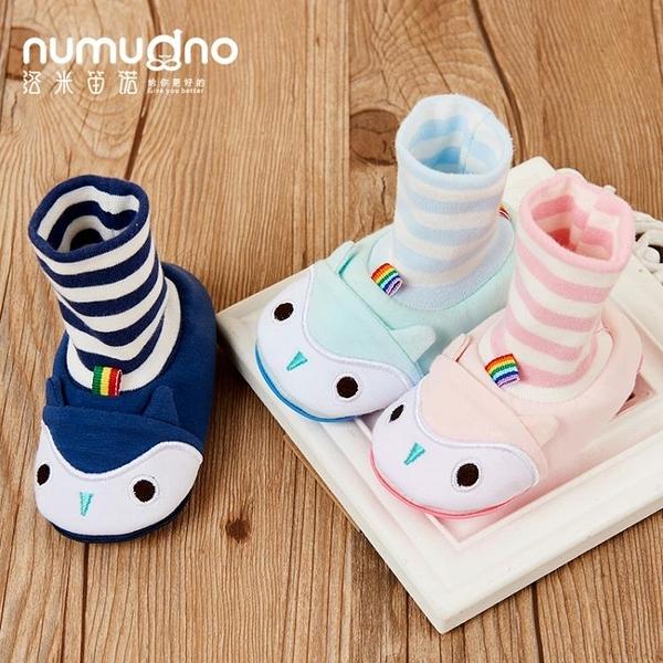 不掉嬰兒鞋春秋0-1歲男女寶寶鞋學步6-12個月9透氣棉布軟底步前鞋
