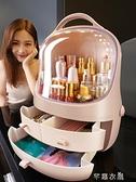 網紅防塵化妝品收納盒護膚品口紅梳妝臺桌面置物架亞克力刷神抖器快速出貨 YYS