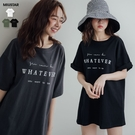 現貨-MIUSTAR 圓領WHATEVER英字絨布棉質上衣(共3色)【NJ0473】