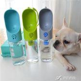 小佩寵物隨行杯外出水杯戶外便攜式狗狗飲水 樂芙美鞋