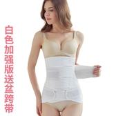 月子收腹帶瘦身衣減瘦肚子收腹衣服薄款產后塑身束腰綁帶腰封