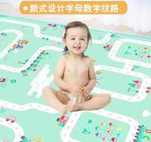 遊戲墊 寶寶爬行墊加厚可折疊 嬰兒童爬爬墊家用泡沫地墊 客廳游戲毯拼接 igo 歐萊爾藝術館