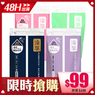48H快速出貨(不含假日)~澡享 沐浴乳補充包 650ml【BG Shop】4款供選