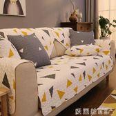 沙發墊簡約現代全蓋純棉布藝四季通用防滑坐墊冬季歐式沙發套罩巾 愛麗絲精品