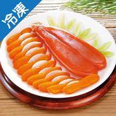高洪烏魚子5.5-6兩/盒【愛買冷凍】