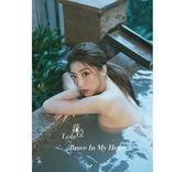 蘿拉Lola Brave in my heart EP寫真特輯 CD 免運 (購潮8) 4713249231758