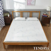 【TENDAYS】DS柔眠床 晨曦白 8.5cm厚(6尺 加大雙人記憶床)