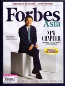Forbes Asia 富比士 12月號/2019