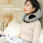 護頸枕護脖子u型枕頭頸椎枕飛機旅行卡通可愛午睡u形頸部靠枕便攜 育心館