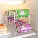 冰箱保鮮飲料易拉罐啤酒可樂雙層收納架整理架桌面儲物置物架  【端午節特惠】