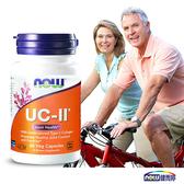 UC-II 二型膠原蛋白 (60顆/瓶) -NOW健而婷