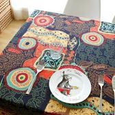 地中海亞麻桌布東南亞新年民族風餐桌布茶几布台布蓋布藝長正方形十月週年慶購598享85折