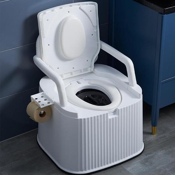 移動馬桶 老人坐便器孕婦可移動馬桶成人座便器家用便攜式廁所椅大便桶室內 阿宅便利店