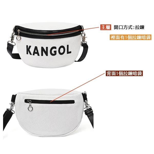 【橘子包包館】KANGOL 英國袋鼠 胸包/斜背包 60553007 胸前包