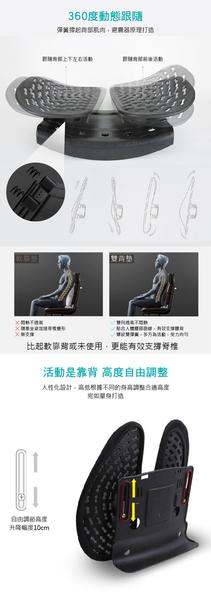 辦公椅靠墊椅背靠墊 免運送網套 6D氣壓舒緩 久坐靠墊 人體工學椅 車用靠墊 辦公室